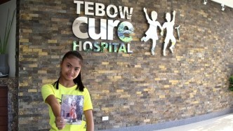 A preview of the Tebow CURE Hospital!