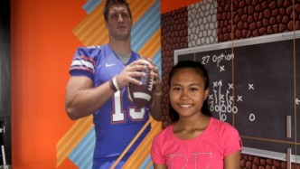 Tour the Tebow CURE Hospital!